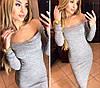 Ангоровое платье с открытими плечами Erika светло-серое   (код 097)