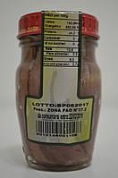 Филе анчоусов в масле Vittoria , 80 грамм Италия