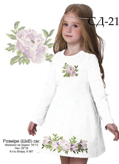Детское вышитое платье (заготовка) 5-10 лет Сд-21