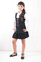 Школьная форма для девочек красивый недорогой сарафан черного цвета на регулируемых шлейках с кнопочками, фото 2
