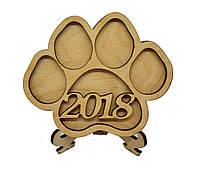 Магнит Новогодний 2018. Лапа собачья