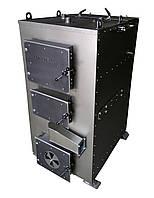 Котел твердотопливный пиролизный 200 кВт DM-STELLA