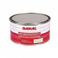 Шпатлевка Ranal GLASFASER со стекловолокном 0,5кг