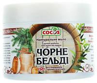 Натуральное мыло Черное бельди для бании хамама, 300 г