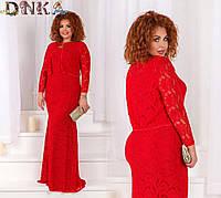 Женское вечернее платье с болеро в пол №26-с 430.1 БАТАЛ