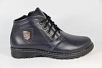 Зимняя детская спортивная обувь из натуральной кожи DF53BLL