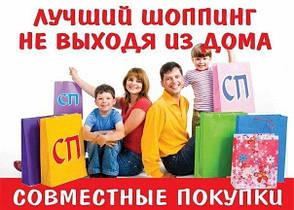 Детская одежда из Венгрии (для СП и розницы)