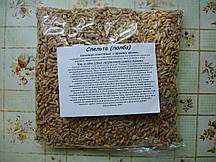 Зерно спельта,   0,5кг.