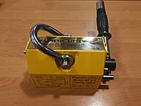 Магнит грузоподъемный QZ-0,3 (PML-300) 300 кг