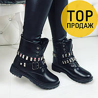 Женские зимние низкие ботинки с ремешками, черного цвета / полусапоги женские, кожаные, с заклепками, на меху