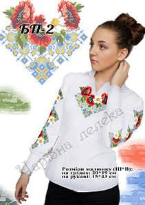 Заготовка Подростковой вышитой блузки