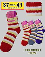 Теплые носки, травка