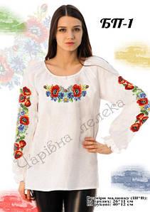 Подростковая вышитая блузка (заготовка)
