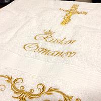 Крижма для хрещення іменна