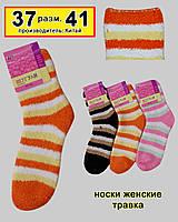 Женские носки травка