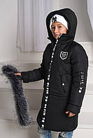 Зимняя удлиненная курточка Philipp Plein