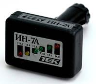 Вольтметр 12V 6-ти разрядный в прикурку диодный дисплей ИН-7А