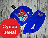 Детский спортивный костюм Тачки маквин двунитка