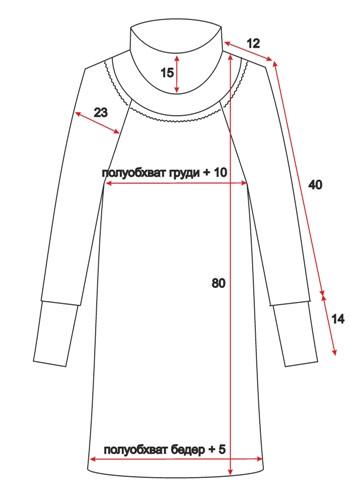 Длинная кофта реглан - схема