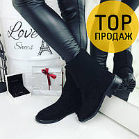 Женские зимние низкие ботинки-манжет, черного цвета / полусапоги женские, замшевые, удобные, стильные