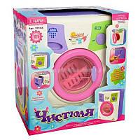 Детская стиральная машинка Чистюля 2010A