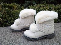 Детские подростковые зимние ботинки для девочки на липучке,мягенькие.Размеры в описании.
