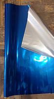 Пленка металлизированная (односторонняя)  в рулоне, синяя