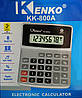 Калькулятор настольный Kenko KK-800A, 8 цифр