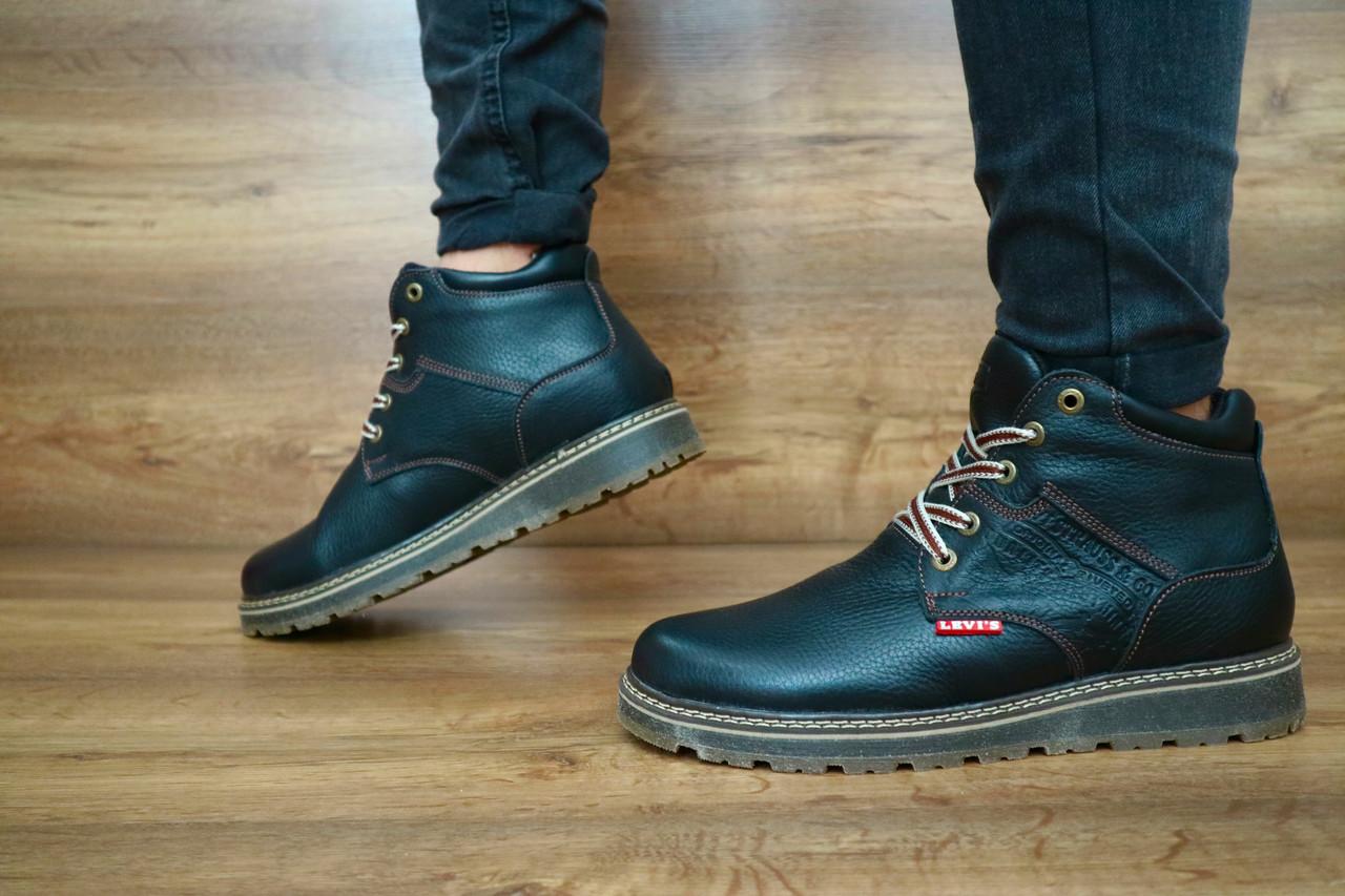 Мужские зимние ботинки Levi's (черные), ТОП-реплика