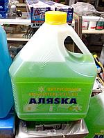"""Омыватель стекла зимний """" АЛЯСКА"""" цитрус -30 5л, 5328"""