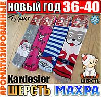 Новогодние шерстяные носки женские  ароматизированные внутри махра Kardesler Турция 36-40 размер НЖЗ-01530