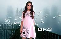 Вышитое платье для девушки (заготовка) СП-23