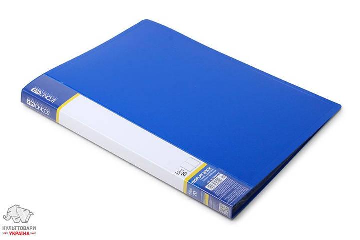 Дисплей-книга 20 файлов Economix А4 пластиковая цвет ассорти Арт. E30602.