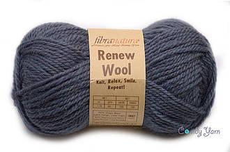 FibraNatura Renew Wool, №103 синий