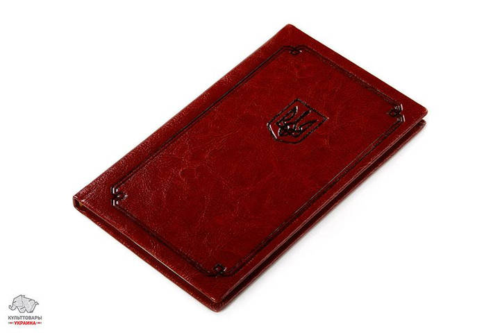 Книга алфавитная Фолиант Классика 170х100 мм кожзам