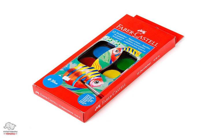 Краска акварельная 12 цветов Faber-Castell сухая масляная Арт. 125012
