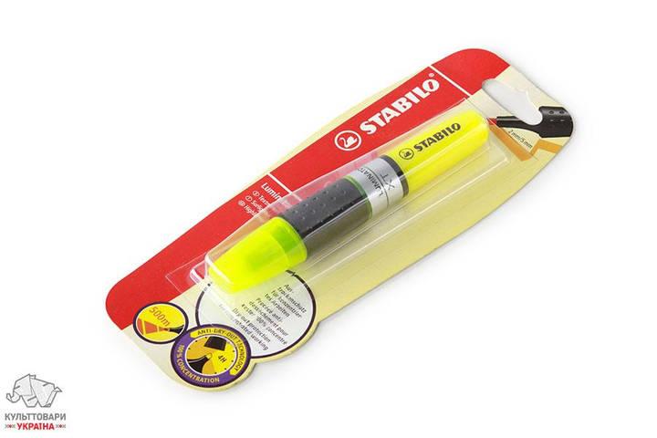 Маркер текстовый Stabilo Luminator желтый Арт. ST1-401