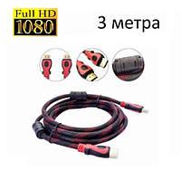 HDMI-HDMI кабель 3 метра  Позолота Ферриты для компьютера, ноутбука, планшета, телевизора, TV, фотоаппарата