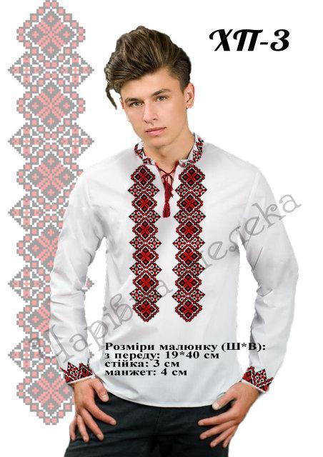 Подростковая вышитая сорочка (заготовка)
