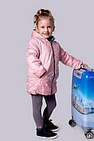 Детская двусторонняя курточка