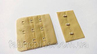 Застежка  для  бюст.  на  3 крючка  3 ряда пет. (5,0 см) бежевая