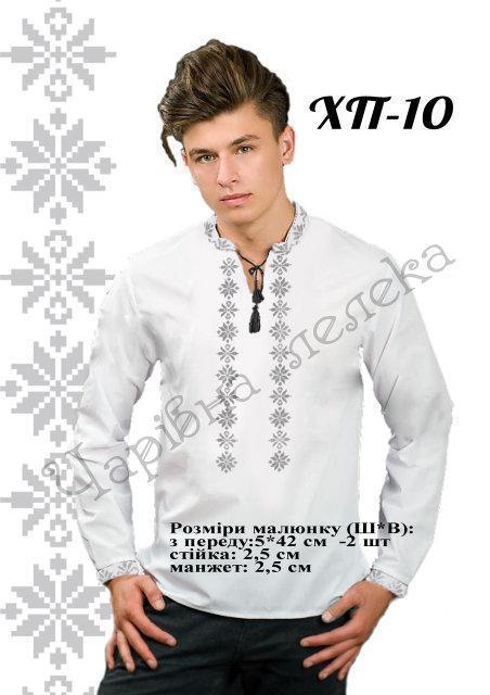 Підліткова вишита сорочка (заготівля)