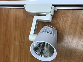 Светодиодный трековый светильник SL-4003 30W 6400К белый Код.58050, фото 3