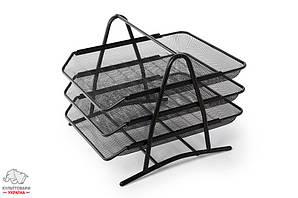 Лоток для бумаг горизонтальный Leader 3-х ярусный металлическая сетка черный Арт. FS-11 542510