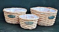 Набор из 3х круглых плетеных  корзинок 039