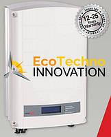 Инвертор сетевой трехфазный SolarEdge SE 12,5K, 12,5 кВт