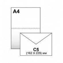 Конверт почтовый С5 /162х229 мм/ МК офсет Арт. 3404