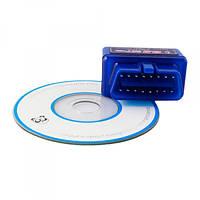 Автосканер ELM327 OBD II Super Mini Bluetooth