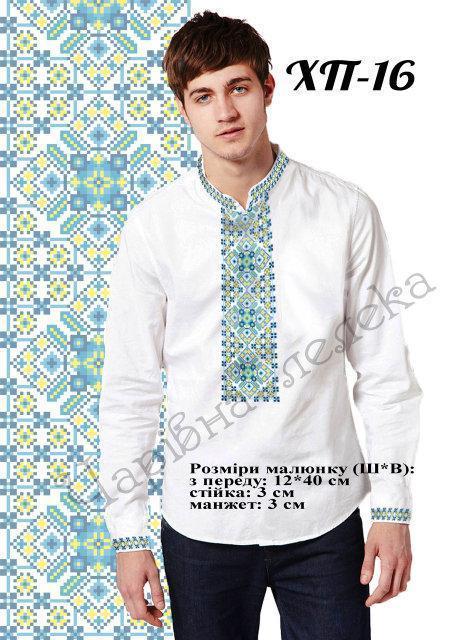 Заготовка для вышивки Подростковая вышитая сорочка