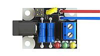 Блок зарядки акумулятора ємністю 1.3, 5, 7Ач